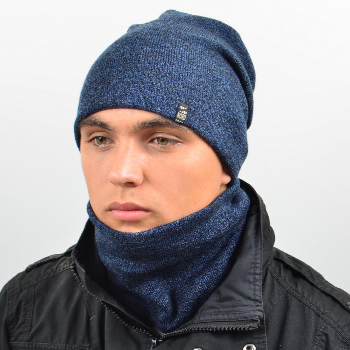 Комплект шапка и снуд утеплённая мел. джинс