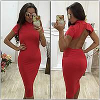 Женское стильное платье ткань дайвинг красное
