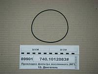 Прокладка колпака фильтра масляного КАМАЗ (пр-во Россия)