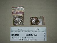 Шайба  8х12х1,0 медная (S.I.L.A.), 8х12х1