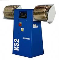 Щеточно-шлифовальный станок KS2