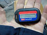 Базовый аппаратный токен аутентификации RSA SecurI
