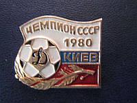 Значок футбол Динамо Киев чемпион 1980