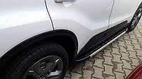 Suzuki Vitara 2015+ гг. Боковые площадки Duru (2 шт., алюминий)