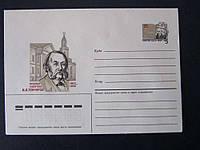 Конверт ОМ СССР 1987 корабль Гончаров