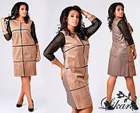 Женское платье большого размера средней длины расширяющееся к низу искусственный замш+ сетка пудра 351/02 ИС