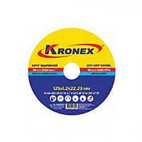 Отрезной круг по камню KRONEX 41 54С 115 2,0 22,23