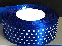 Лента атласная 938 синяя в белый горошек 25  мм