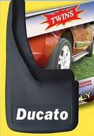 Fiat Ducato 1995-2006 гг. Брызговики с углублениями (2шт)