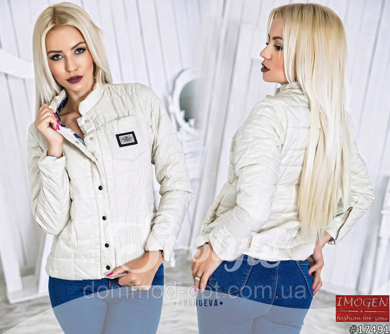 987dde62968d Женская стеганая куртка на кнопках 792  бежевая купить в Украине по ...