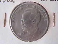20 сентаво Куба 1962