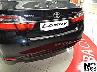 Toyota Camry 2013+ гг. Накладка на задний бампер Натанико (нерж)
