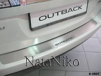 Subaru Outback 2009-2014 гг. Накладка на задний бампер Натанико (нерж.)
