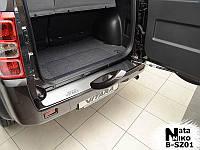Suzuki Grand Vitara 2005-2014 гг. Накладка на задний бампер Натанико (нерж.)