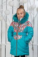 """Зимнее пальто детское """"Леся"""", бирюза"""