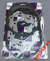 Прокладки к-750 (набор)