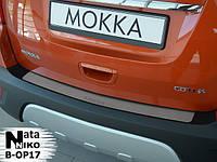 Opel Mokka 2012+ гг. Накладка на задний бампер Натанико (нерж.)