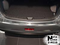 Mitsubishi ASX 2010+ гг. Накладка на задний бампер с загибом Натанико (нерж.)