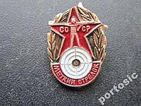 Значок ДОСААФ меткий стрелок