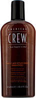 Зволожуючий Шампунь для щоденного використання American Crew Relaunch Daily Moisturizer Shampoo 250 ml