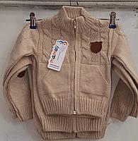 Кофта на мальчика 1-3 года(Mamos) (пр. Турция)