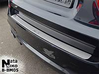 BMW X3 F-25 2011+ гг. Накладка из стали на задний бампер Натанико (нерж.)