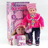 "Кукла  ""Ксюша"" интерактивная"
