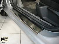 Peugeot 407 2005+ гг. Накладки на пороги Натанико (4 шт, нерж.) Стандарт - лента Lohmann, 0.5мм