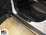 Peugeot 4008 Накладки на пороги Натанико премиум (4 шт, нерж.)
