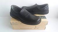 Детские туфли Kotofey для мальчков