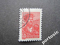 Марка СССР 1959 стандарт сталевар красный
