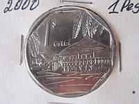 1 песо Куба 2000