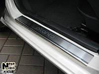 Kia Picanto 2011+ гг. Накладки на пороги Натанико премиум (4 шт, нерж.)
