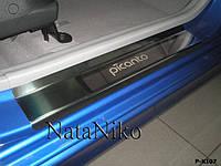 Kia Picanto 2004-2011 гг. Накладки на пороги Натанико премиум (4 шт, нерж.)