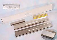 Kia Picanto 2004-2011 гг. Накладки на пороги Натанико стандарт (4 шт, нерж.)