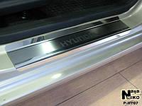 Hyundai I-10 2014-2017 гг. Накладки на пороги Натанико премиум (4 шт, нерж.)