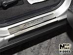 Dodge Journey 2008+ гг. Накладки на пороги Натанико Премиум (8 шт, нерж)