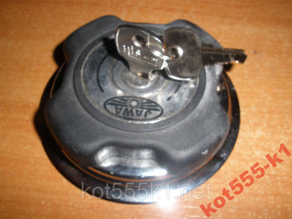 Пробка бака Ява 638 с ключом