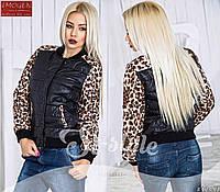 Женская куртка на кнопках с леопардовым принтом 727\ черная