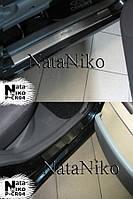 Chery Kimo 2008+ гг. Накладки на пороги Натанико Премиум (4 шт, нерж)