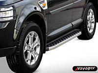 Range Rover Sport 2005-2013 гг. Боковые площадки BlackLine (2 шт, алюминий)