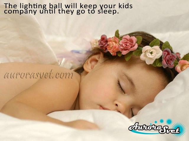 детский светильник для спальной комнаты
