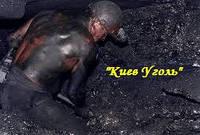Уголь антрацит АКО