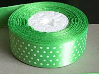 Лента атласная 945-1 светло-зелёная в белый горошек 25  мм