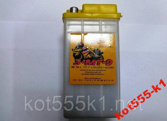 Акумулятор 6V8A заливний (кубик) 143x77x75