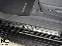 Toyota LC 150 Prado Накладки на пороги Nataniko (4 шт, нерж) Premium - лента 3М, 0.8мм