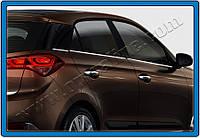 Hyundai I-20 2014+ гг. Нижние молдинги стекол (6 шт., нерж)