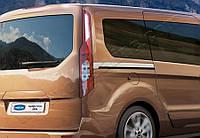 Ford Connect 2014+ гг. Молдинг сдвижной двери (2 шт, нерж)