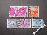 5 марок Италия стандарты старые