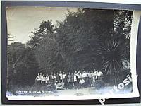 Фотография 1940 Сухуми Ботанический сад